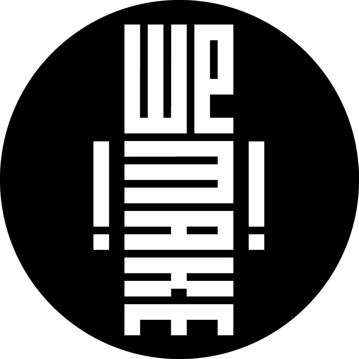 WeMake | fablab makerspace